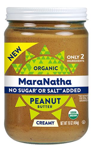 Organic No Sugar or Salt Added Peanut Butter Creamy